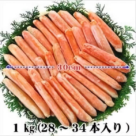 特大ボイルずわいがに棒肉1kg(IQFバラ凍結4L/28~34本入り)02