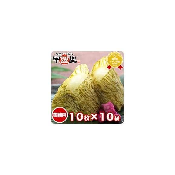 【業務用】味付昆布(おにぎり用シート)10枚×5袋[送料無料]01