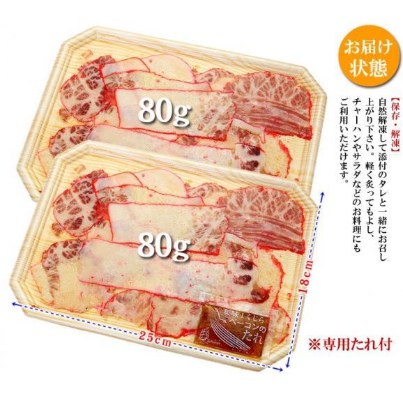 一級品のナガス鯨を使用! 極上くじらベーコン切り落とし160g (80g×2P)02