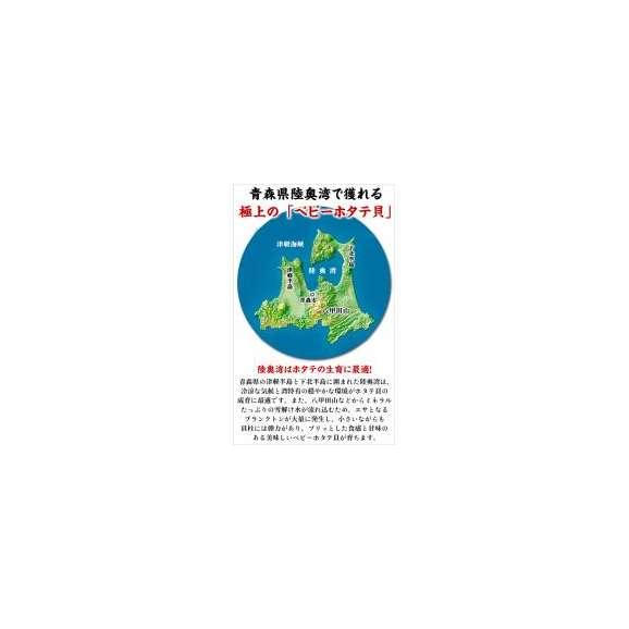 【青森県陸奥湾】浜蒸しベビーホタテ貝むき身たっぷり1kg(2Lサイズ/61-80粒入り)【帆立】【ほたて】【ホタテ】03