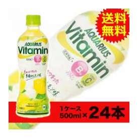 【送料無料】アクエリアス ビタミン 500mlPET 24本入×1ケース〔コカ・コーラ〕〔代引不可〕