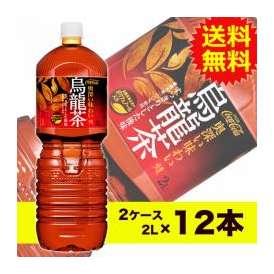 【送料無料】煌 烏龍茶 ペコらくボトル 2LPET 6本入×2ケース〔コカ・コーラ〕〔代引不可〕