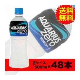 【送料無料】アクエリアスゼロ 500mlPET 24本入×2ケース〔コカ・コーラ〕〔代引不可〕
