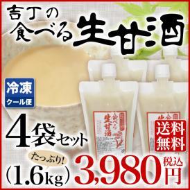 甘酒 米麹 砂糖不使用 ノンアルコール 吉丁の食べる生甘酒 400g x 4袋