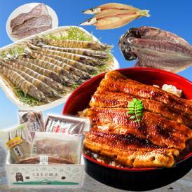 日本ふっこうプロジェクト 復興袋 復袋 福袋 お魚 お取り寄せ