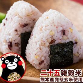大人気商品!たっぷり450g 国産雑穀米!複数購入でおまけ付き!
