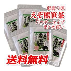 【送料無料】えぞ熊笹茶 パウダー 30g×6袋 北海道産クマザサ100%使用