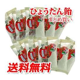 【送料無料】湯乃香ひょうたん飴 150g×10袋