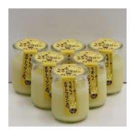 室蘭うずら園 うずらの卵ポテトプリン 6本 【送料無料】