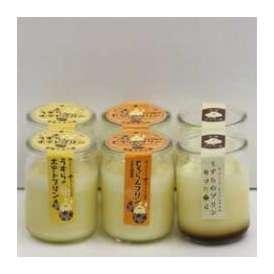 室蘭うずら園 うずらの卵プリン3品食べ比べセット 6本 【送料無料】