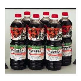 昆布醤油6本1箱 無添加・減塩? 北海道産100%昆布使用 【送料無料】