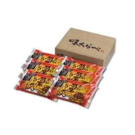 登別 閻魔生ラーメン 2食×6袋/12食