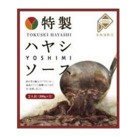 札幌カリーせんべい カリカリまだある?の よしみの特製ハヤシソース