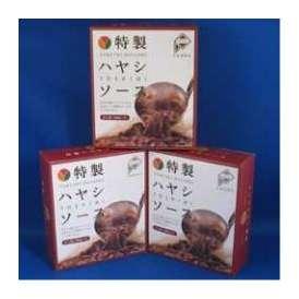 札幌カリーせんべい カリカリまだある?の よしみの特製ハヤシソース3箱【送料無料】
