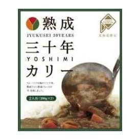 札幌カリーせんべい カリカリまだある?の よしみの熟成30年カリー2人前