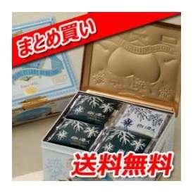 【送料無料】石屋製菓 白い恋人 36枚缶入り×2箱