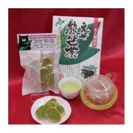 【送料無料】えぞ熊笹茶16パック&えぞ熊笹ラスク70g×2袋 熊笹茶・クマザサ・クマササ