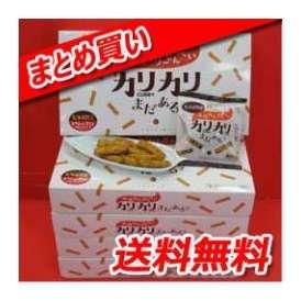 【送料無料】札幌カリーせんべい カリカリまだある? 6箱まとめ買い スープカリーの「ヨシミ」プロデュース