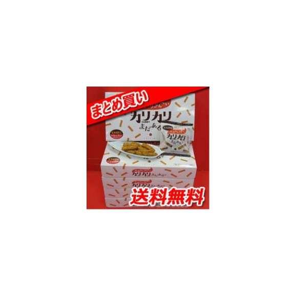 【送料無料】札幌カリーせんべい カリカリまだある? 6箱まとめ買い スープカリーの「ヨシミ」プロデュース01