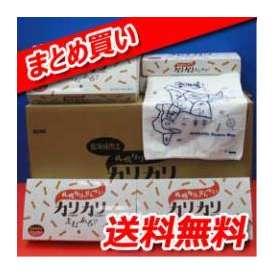 【送料無料】札幌カリーせんべい カリカリまだある? 24箱まとめ買い スープカリーの「ヨシミ」プロデュース