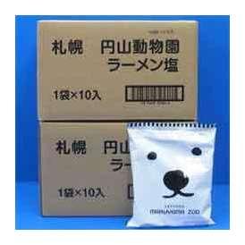 【送料無料】札幌円山動物園 白くま塩ラーメン10個入×2箱