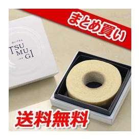 【送料無料】石屋製菓 白いバウム「つむぎ」