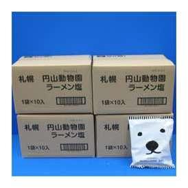 札幌円山動物園 白くま塩ラーメン10個入×4箱まとめ買い
