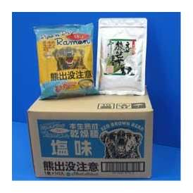 【送料無料】熊出没注意ラーメン 塩味10個入&えぞ熊笹茶パウダー30g