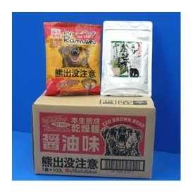 【送料無料】熊出没注意ラーメン 醤油味10個入&えぞ熊笹茶パウダー30g
