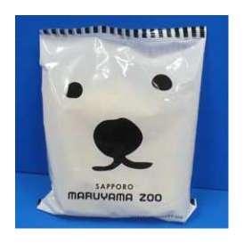 札幌円山動物園 白くま塩ラーメン1個