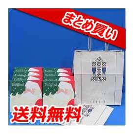 【送料無料】クリスマス限定パッケージ 石屋製菓 白いバウム「つむぎ」 TSUMUGI 8箱まとめ買い 10000円ポッキリ