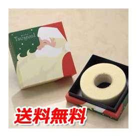 【送料無料】クリスマス限定パッケージ 石屋製菓 白いバウム「つむぎ」