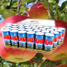 青森りんご100% 混じりっけなしの純粋な味♪