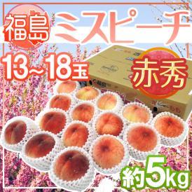 桃といえばやっぱり福島!