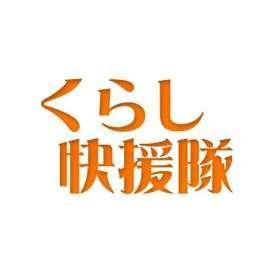 追加料金 1,000円
