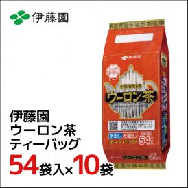 """伊藤園 """"ウーロン茶"""" ティーバッグ 54袋入×10袋(1ケース)"""