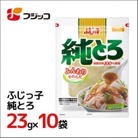 """フジッコ """"純とろ"""" 大袋 23g×10袋(1ケース)"""