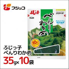 """フジッコ """"海藻料理 べんりわかめ"""" 35g×10袋(1ケース)"""