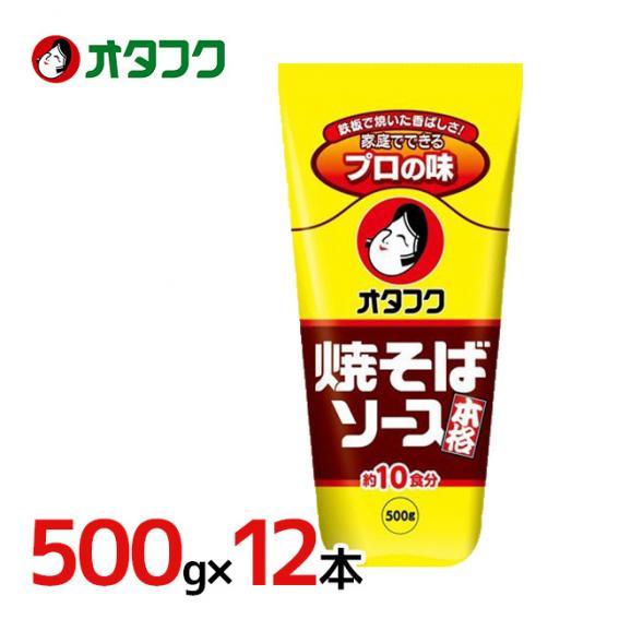 """オタフク """"焼そばソース"""" 500g×12本(1ケース)01"""