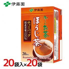 """伊藤園 """"おーいお茶 ほうじ茶"""" ティーバッグ 20袋入×20個(1ケース)"""