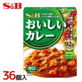 """エスビー食品 S&B """"おいしいカレー"""" 甘口 36個(1ケース)"""
