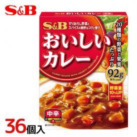 """エスビー食品 S&B """"おいしいカレー"""" 中辛 36個(1ケース)"""