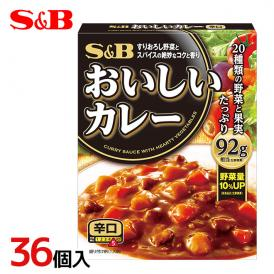 """エスビー食品 S&B """"おいしいカレー"""" 辛口 36個(1ケース)"""