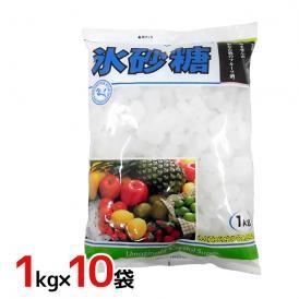 """【送料無料】中日本氷糖 """"氷砂糖"""" クリスタル 馬印 1kg×10袋"""