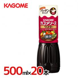 """カゴメ """"醸熟ソース ウスター"""" 500ml×20本(1ケース)"""