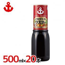 """イカリソース """"ウスターソース"""" 500ml×20本(1ケース)"""