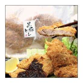 黒豚職人 匠 /黒豚ヒレとんかつ3袋セット/