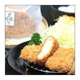 黒豚 鹿児島 黒豚とんかつ 黒豚職人 /黒豚匠ロース/(油調済)