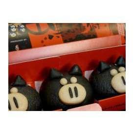鹿児島 黒豚 肉まん 豚まん 黒豚まん /黒ぶた侍/