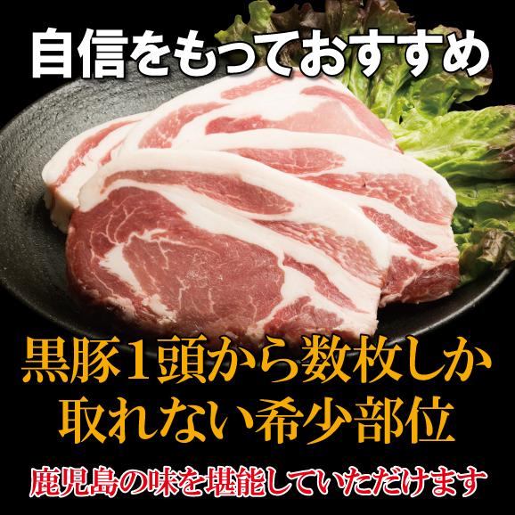 黒豚特上ロースステーキ /黒豚極み3袋セット/03